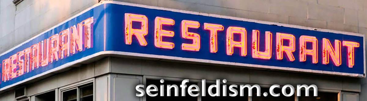 Seinfeldism.com